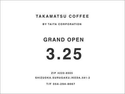 Open_2