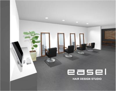 Easel_logo_1