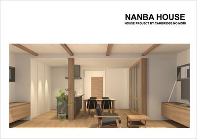 Nanbajpg2