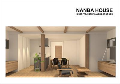 Nanbajpg3_2