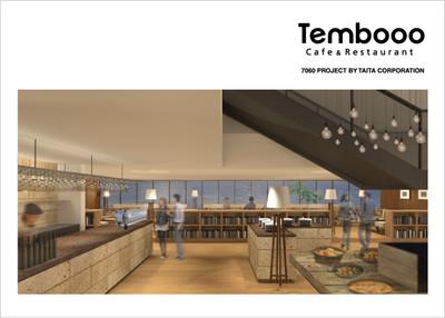 Tembooo_1