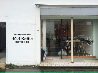 101_kettle